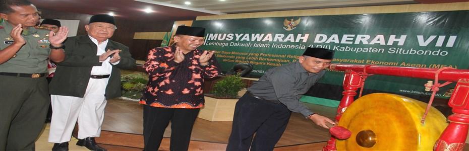 H. Agus Triono, M.Pd Kembali Memimpin LDII Situbondo Periode 2016-2021